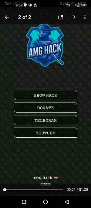 AMG No Root Screenshots