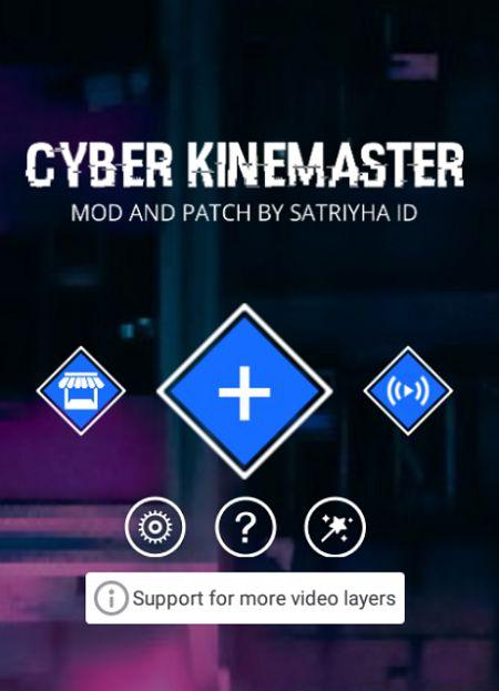 Cyber KineMaster