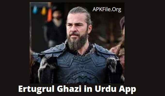 Ertugrul Ghazi App